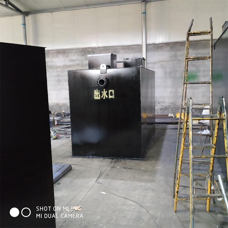 揭阳门诊污水处理设备厂家直销