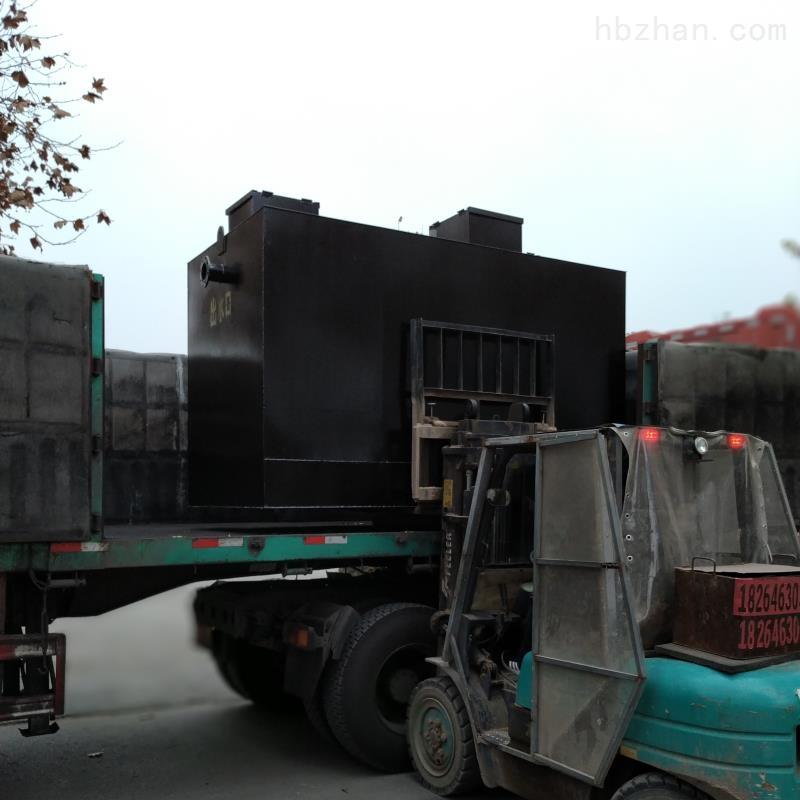 本溪口腔污水处理设备厂家直销