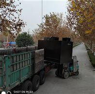 红河门诊污水处理设备供货商