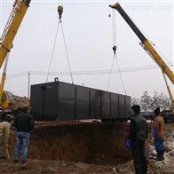 宁波美容诊所污水处理设备安装说明