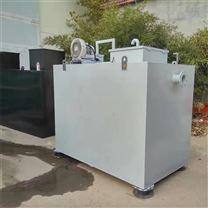 遂宁口腔诊所污水处理设备规格