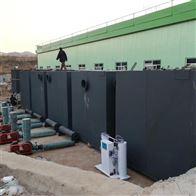 亳州牙科污水处理设备生产厂家