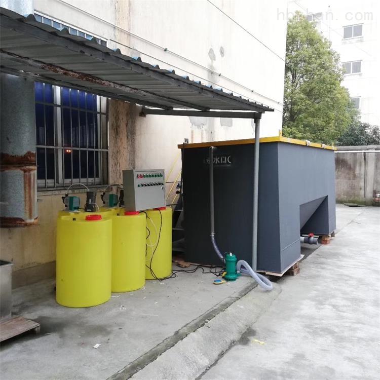 延边口腔门诊污水处理设备供货商