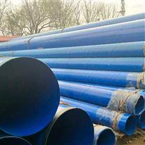 江西涂塑钢管厂家 给水消防用涂塑管