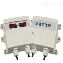 RS-WD王字壳单温度变送器