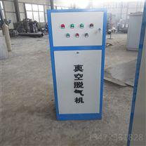 广州真空脱气机供应价格