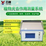 YT-FS831(新款)光合作用测定仪品牌