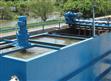 哈尔滨纺织污水处理设备