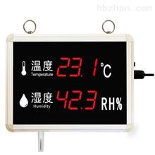 RS-WS-N01-K1温湿度传感器