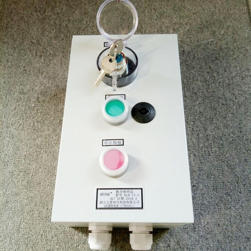 水泥厂机旁按钮盒启动停止操作箱  福建