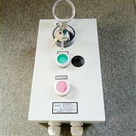 NLB-T3-5水泥厂机旁按钮盒启动停止操作箱  福建