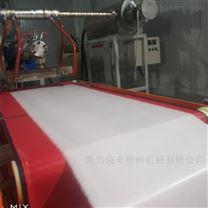 熔喷无纺布生产雷竞技官网app