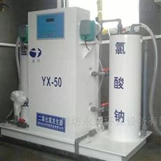 沧州二氧化氯发生器