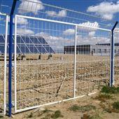 光伏电场子阵围栏 光伏发电站加装防护网