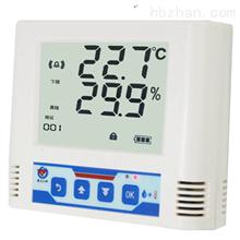 RS-WS-N01-6J温湿度变送器485型