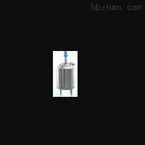 全自动配液罐