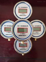 ZGF-II型高压微安表,数字高压微安表