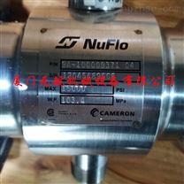 NUFLO 涡轮流量计 100009371 经销商