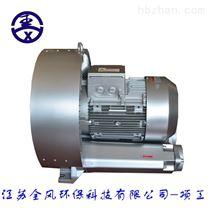 18.5KW单段高压漩涡气泵