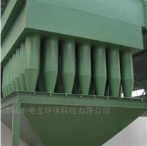 高效炉窑除尘器的制作方法