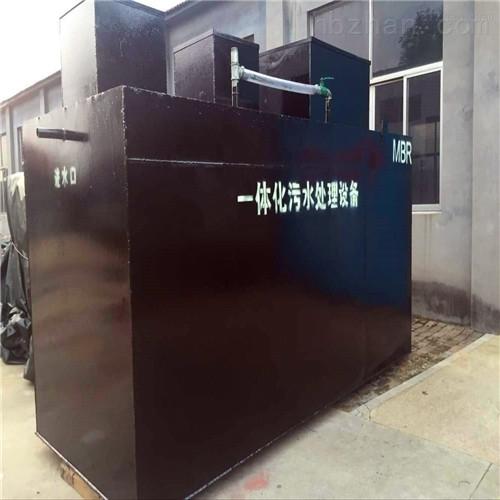 一体化洗涤污水处理器