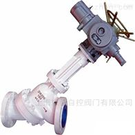 JS945Y电动Y型料浆阀