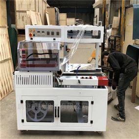 L型全自动封切机多功能热收缩包装机