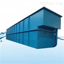 生活污水处理装置公司