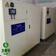 长沙实验室一体化污水处理成套设备