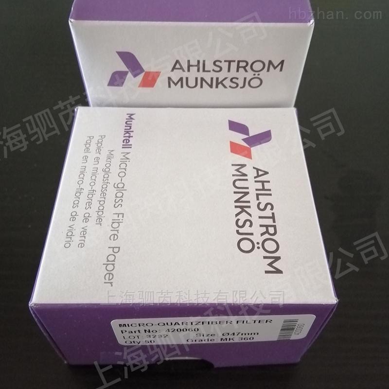 奥斯龙MK360型47mm石英纤维滤膜