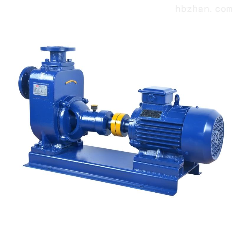 ZX25-3.2-32 清水防腐耐磨离心自吸泵