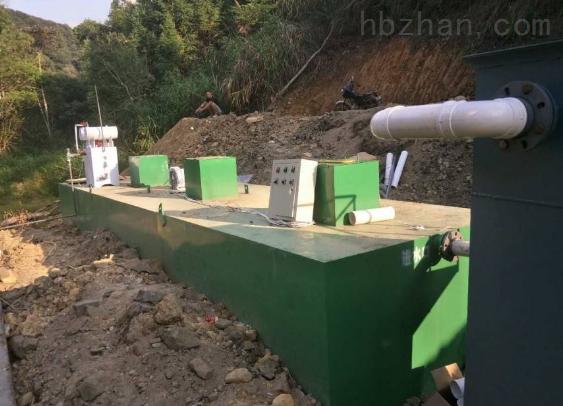 漳州农村一体化污水处理设备