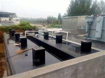 生活污水处理工艺