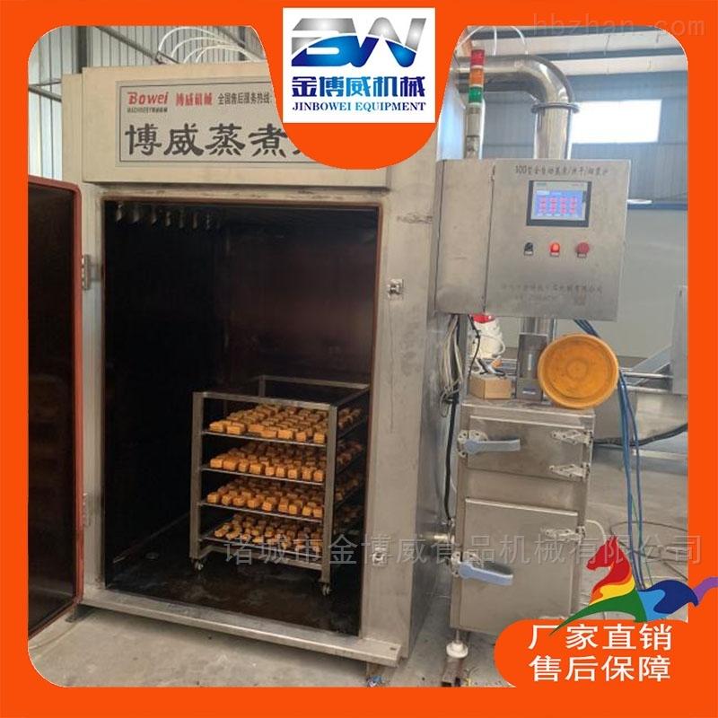 腊肉烟熏炉生产厂家