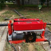 电缆输送机/三级承装资质