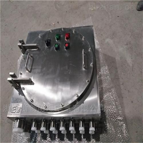 304化工厂防爆配电箱订制 不锈钢防爆箱