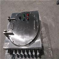 BXMD304化工厂防爆配电箱订制 不锈钢防爆箱