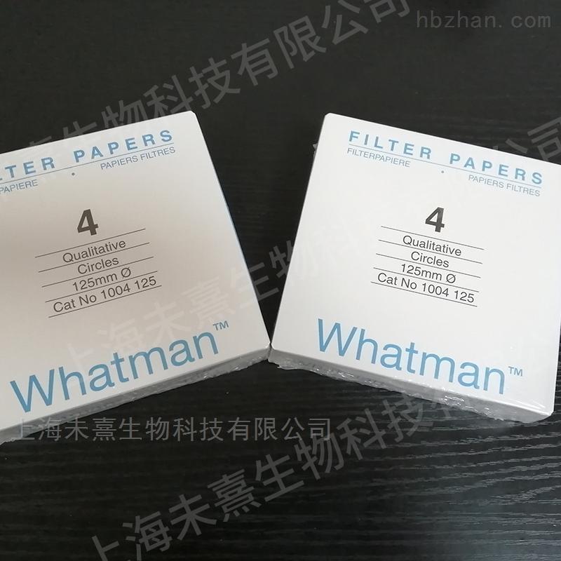 沃特曼原装进口125mm GR4标准级定性滤纸