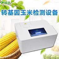 FT-PCR转基因玉米检测设备