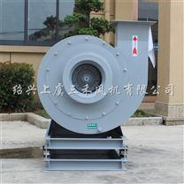 上虞三禾9-26系列工业除臭高压离心风机