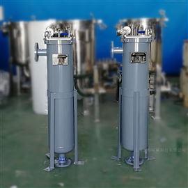 ZW-DG除油单袋袋式过滤器