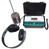 GDBN-D10声磁数显静噪定点检测仪