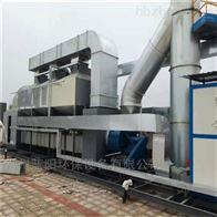 黄山VOCS电机处理吸附脱附催化燃烧设备