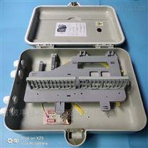 SMC48芯光纤分纤箱插卡式宁波厂家
