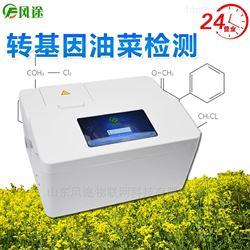 FT-PCR转基因油菜检测厂家