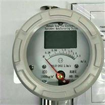 制药厂专用在线流速仪