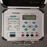 接地电阻测试仪/三级承修资质