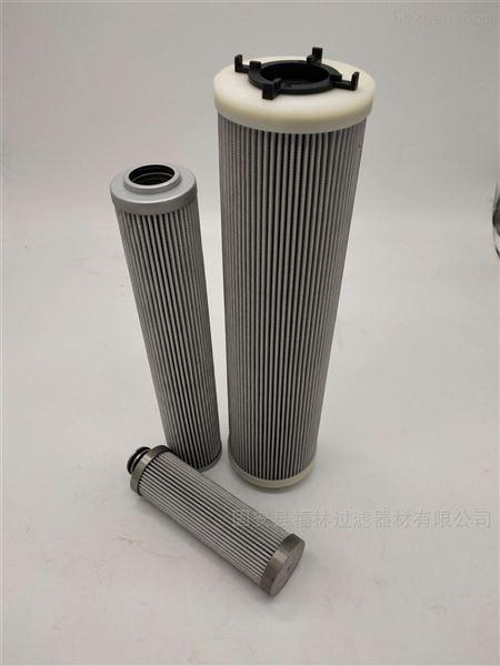 HQ25.10Z哈气轮机滤芯