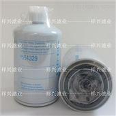 11E1-70120供应 FS1280  P551329柴油滤芯 规格齐全