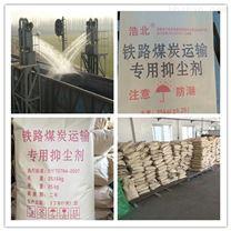 工地结壳抑尘剂多少钱一公斤